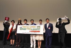 第3回東京国際映画祭